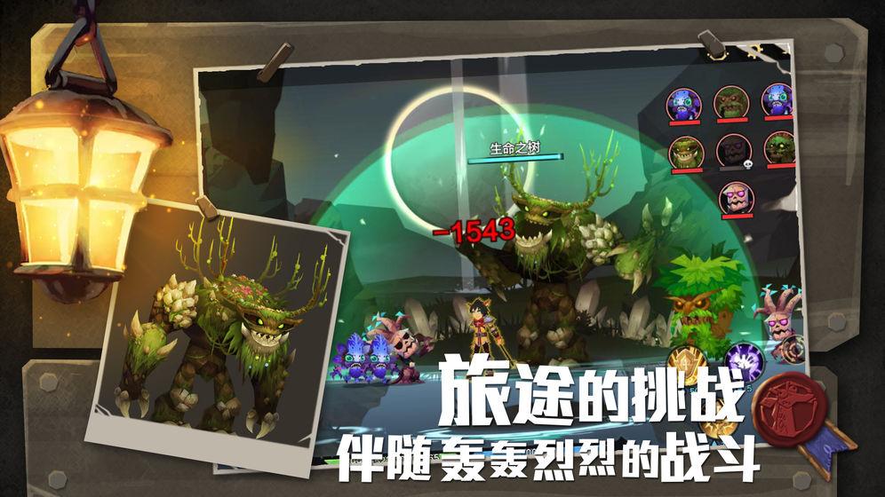 腾讯无尽远征手游新手入门攻略 新手英雄选择/技能搭配详细玩法分享