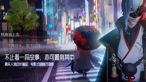 龙族幻想雨具商人在哪 红樱咲红雨伞怎么获得[多图]