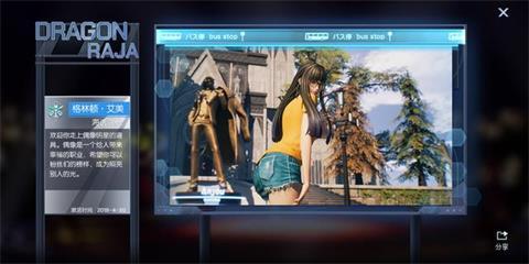 龙族幻想超级巨星身份怎么玩 超级巨星身份玩法攻略[多图]