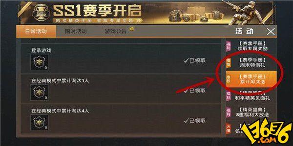 自走棋手游萌新中局玩法攻略