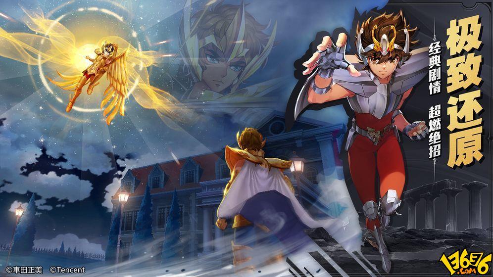 圣斗士星矢进攻冥界活动攻略 收集圣衣之魂/突破哈迪斯城城门该怎么玩[视频][多图]图片2