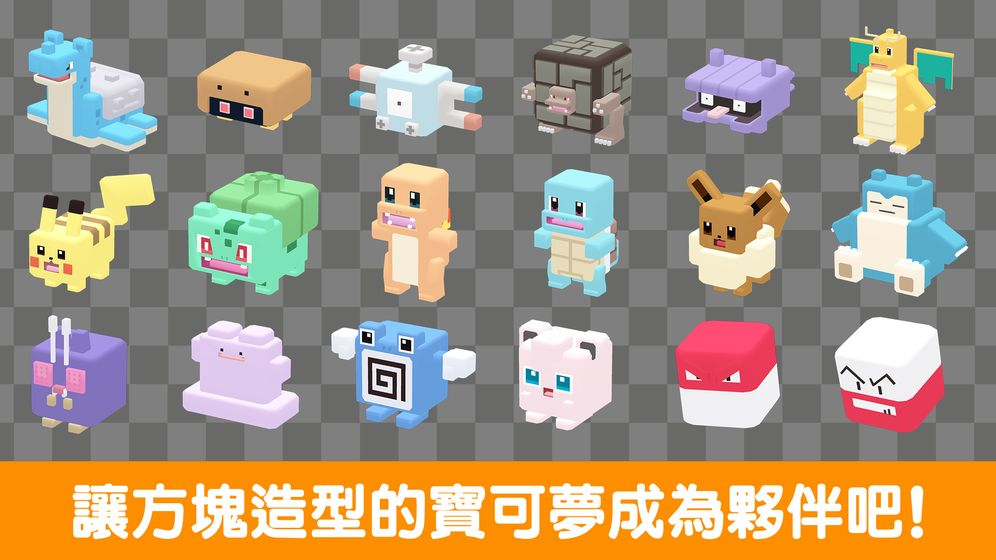 宝可梦大乱战sp中文版ios在哪下载 如何下载Pokemon Scramble sp国服版?