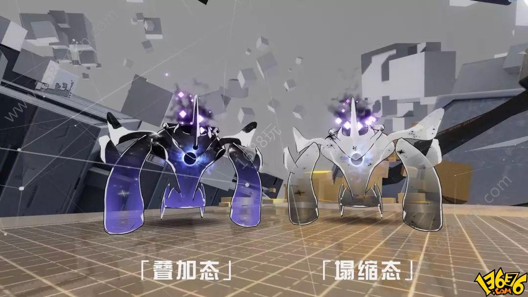 崩坏3量子属性敌人怎么打 叠加态和塌缩态属性怎么打[多图]图片1