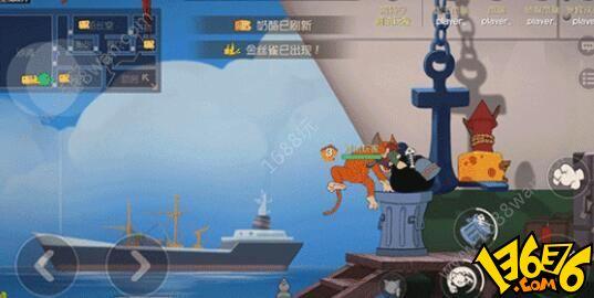 猫和老鼠手游莱特宁橘猫怎么玩 莱特宁橘猫技能玩法攻略[图]图片1