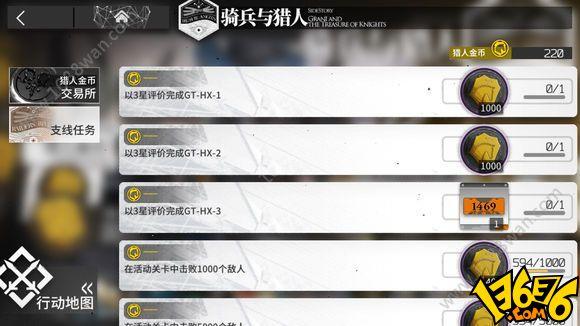 明日方舟GT-HX系列关卡通关攻略 GT-HX关卡通关流程汇总[多图]图片1