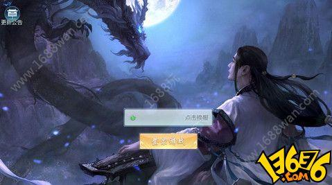 符文修仙传怎么玩 新手玩法攻略[多图]图片2