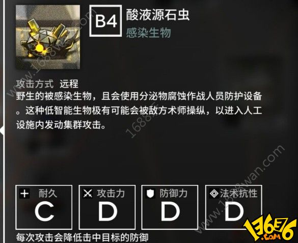 明日方舟骑兵与猎人怪物怎么打 骑兵与猎人活动玩法攻略[多图]图片1