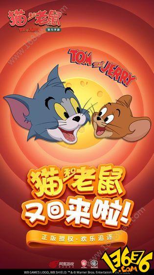 猫和老鼠手游国王杰瑞知识卡带什么 国王杰瑞知识卡推荐[多图]图片2