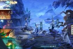 剑网3指尖江湖全身装备插6需要多少五行石?