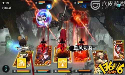 战斗吧剑灵宝石拥有什么特性