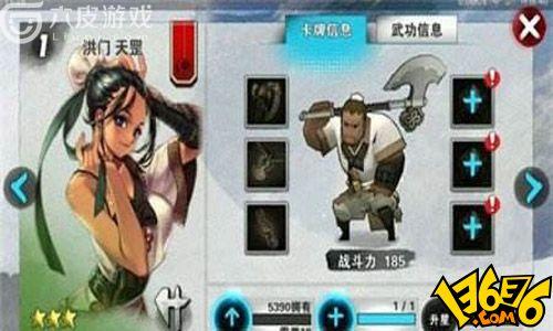 战斗吧剑灵秦义绝服饰如何获取