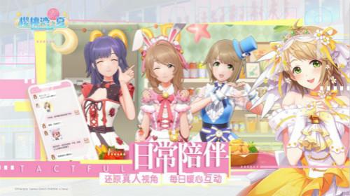 《樱桃湾之夏》iOS火热预约中 联动AKB48 Team SH演唱会