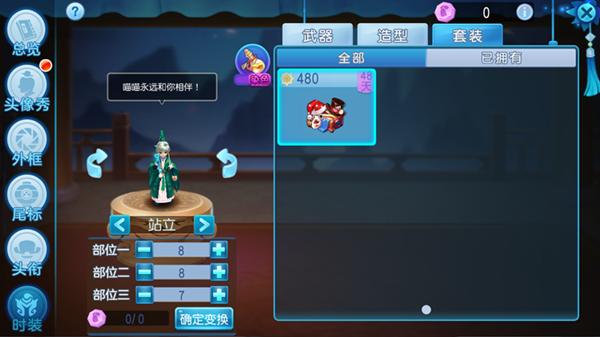 长歌行男2.png