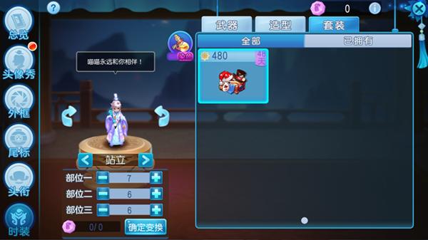 长歌行男1.png
