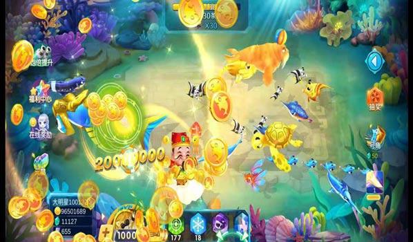 《捕鱼大明星》游戏不同场景的玩法
