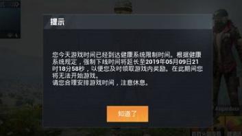 src=http___imgup04.zb8.com_zb8_2019-07_17_12_15633394632105_0.png&refer=http___imgup04.zb8.jpg