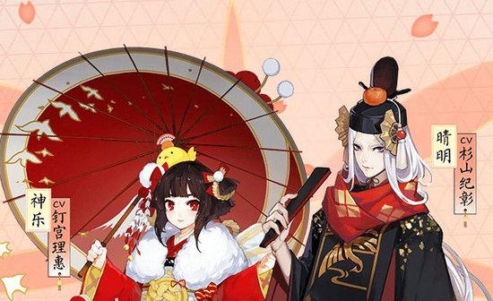 阴阳师言灵星和符咒灭怎么选择 言灵星和符咒灭技能介绍