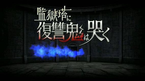 fategrandorder监狱塔活动怎么打 fgo监狱塔攻略