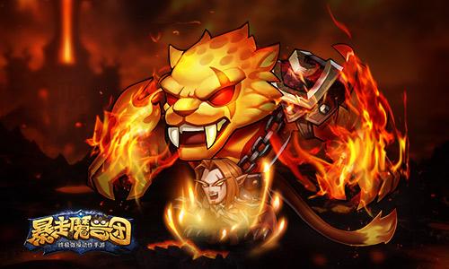 口袋兽人火焰猫德怎么培养 口袋兽人火焰猫德培养心得