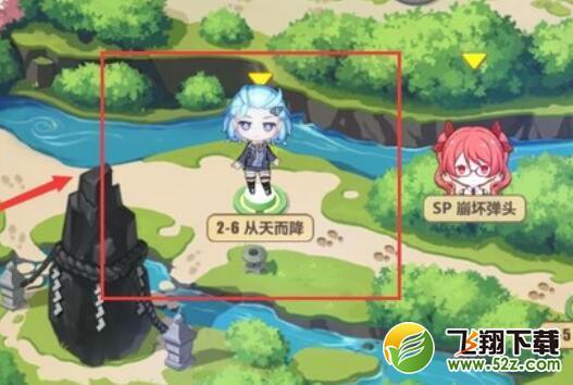 崩坏3奇异漂流2-6从天而降打法攻略 崩坏3奇异漂流2-6从天而降打法介绍