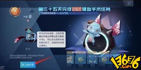 龙族幻想驯龙室神秘房间异闻任务攻略_52z.com