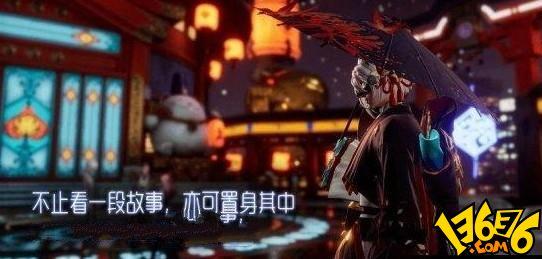 龙族幻想第三身份揭秘_52z.com