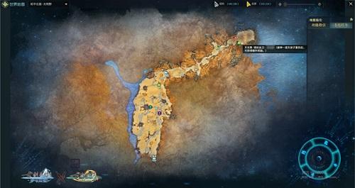图004获得状态后地图上行踪将被标记-天玄教.jpg