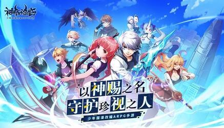少年国漫《神俑降临》手游11月29日不删档上线,爽到飞起!