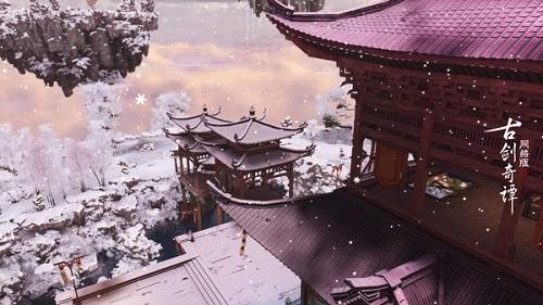 图006仙府家园雪景.jpg