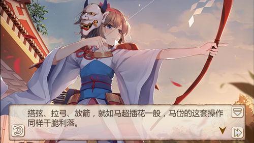 福到迎新年《姬魔恋战纪》消灾民俗表演进行时!