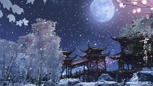 图007仙府家园雪景.jpg