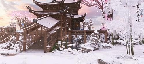 图005仙府家园雪.jpg