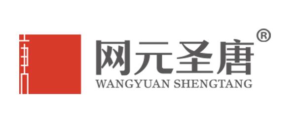图004网元圣唐logo.jpg