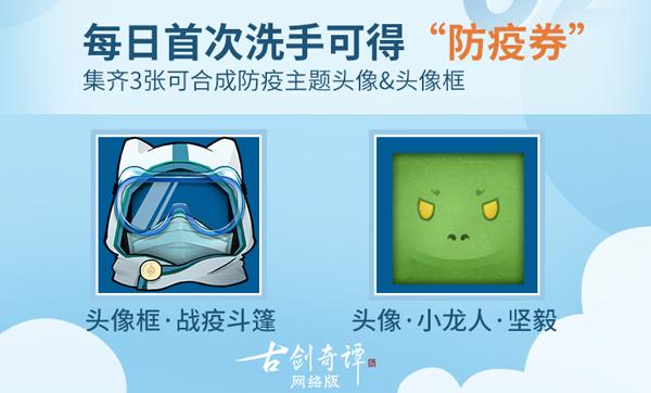 图003头像和头像框.jpg