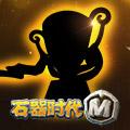预选赛名单出炉,《石器时代M》精灵王之战冠军奖杯曝光
