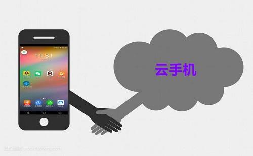 """""""多多云手机""""上手评测,5G应用场景中打造""""端云协同""""智慧生产力工具"""