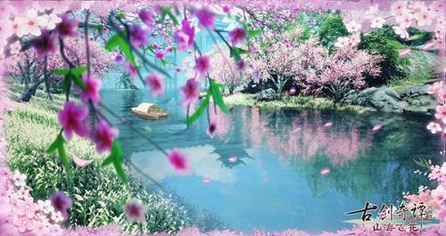 春日赏好景,竟引出《古剑奇谭OL》四月神秘绝美外观