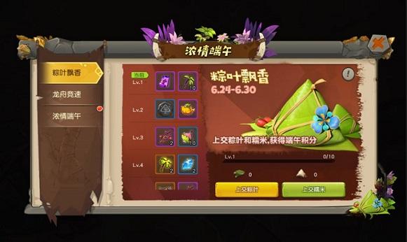 图3.粽叶飘香.jpg