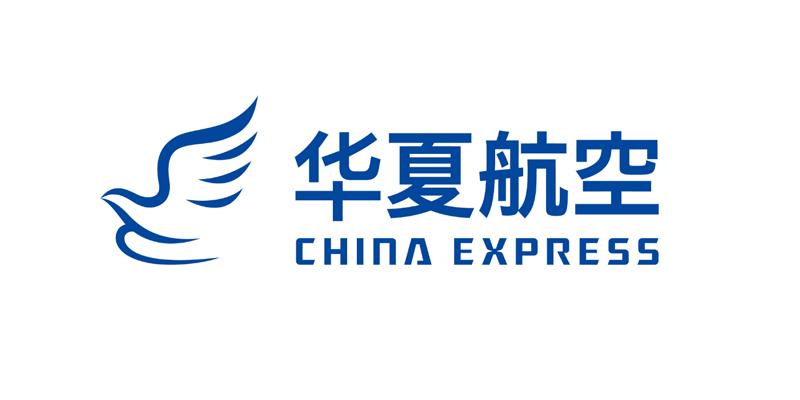 图4:华夏航空.jpg