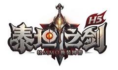 闪电玩网络宣布次世代RPG《泰坦之剑》H5 2021年公测