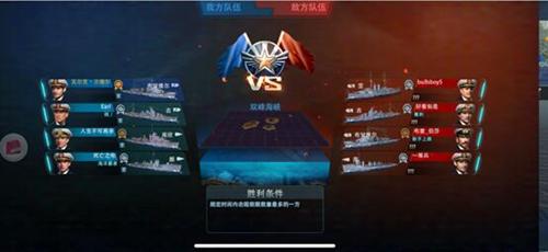 《巅峰战舰》全新版本上线,迎接新的荣誉!