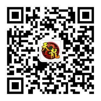 图五:扫码关注公众号了解更多周年庆资讯.png
