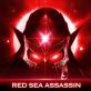 红海刺客ios版