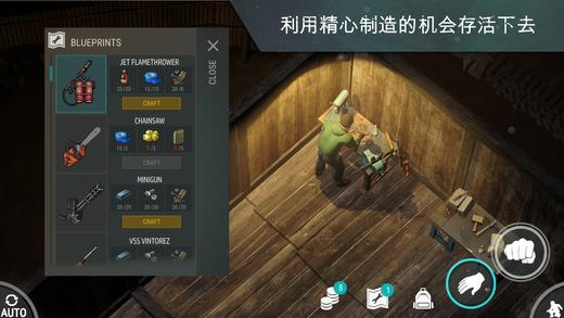 地球末日生存ios中文版下载