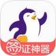 百程签证官App