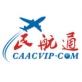 民航通app
