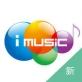 爱音乐播放器app