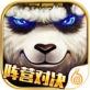 太极熊猫iPhone版