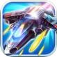 雷霆战机2016豪华版iOS版