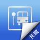 抚顺实时公交app